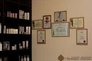 Сертификаты в салоне красоты